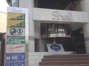 shall_front