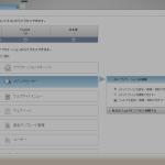 Novius OS の権限設定を調べてみた