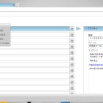 CMS&bespoke.jsの組み合わせでプレゼンテーション。ウェブ制作者に便利なNovius OS