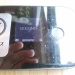 ocn モバイル oneを契約し、 GL04Pで使ってみた(ocnユーザーなら月700円から)