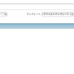 ホームページのタイトルや本文に出てくる単語の訳語を表示する。多言語サイト構築CMS Novius OS で用語集