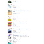 アマゾン「Webプログラミング の ベストセラー」上位20選