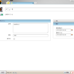 Novius OS でXMLや JSON出力をする方法